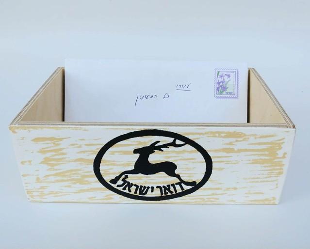 קופסת דואר