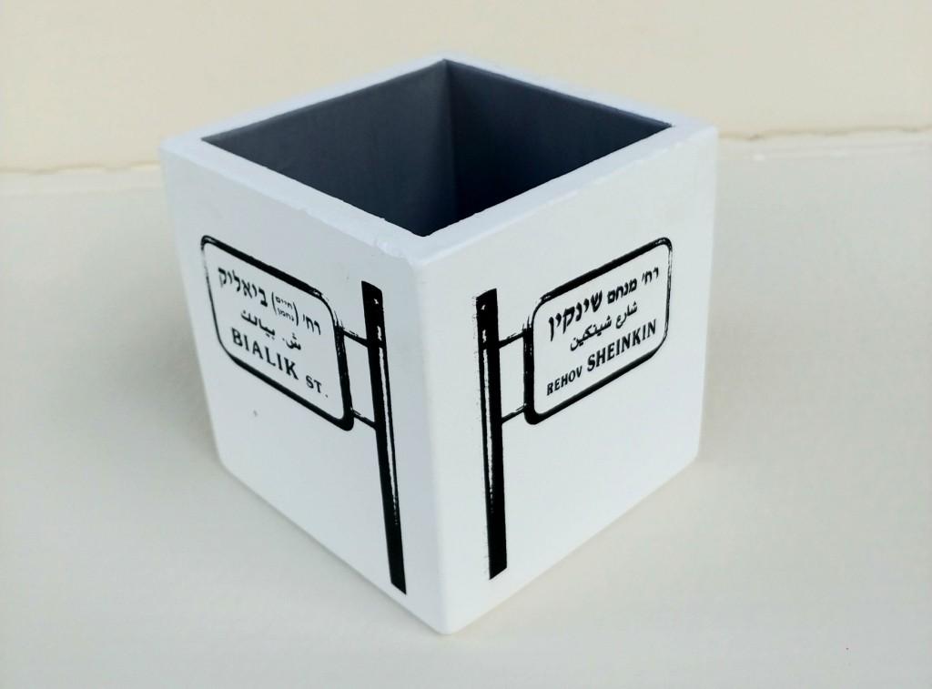 """קופסה ת""""א (1)"""