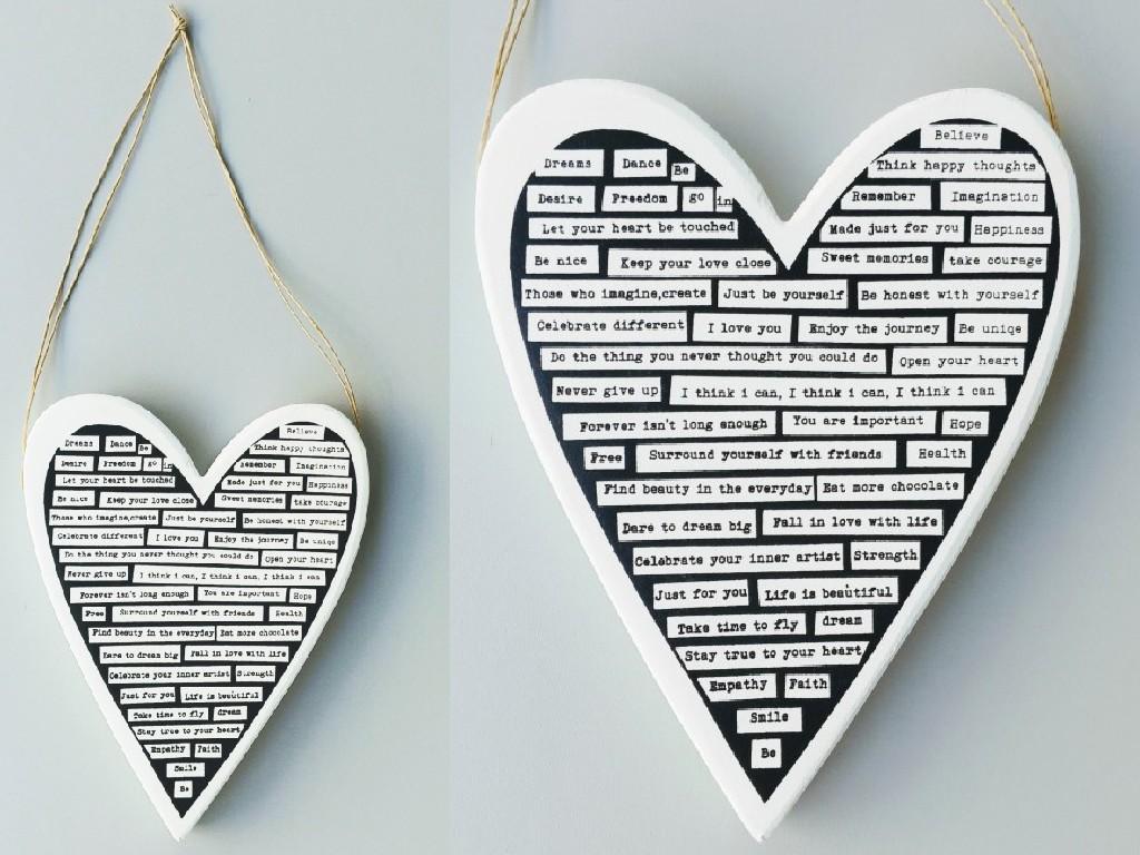 לב מילים מעץ