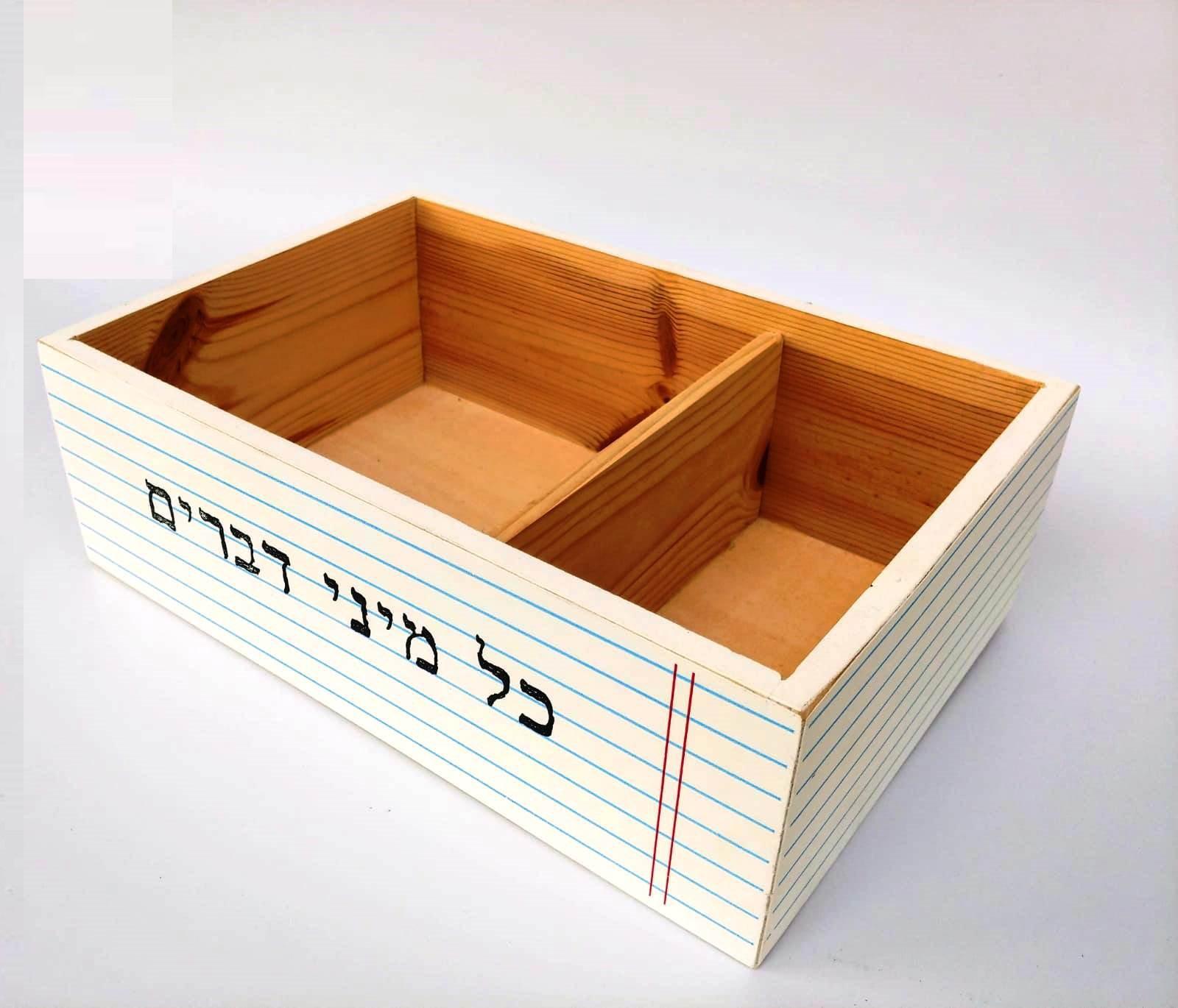 קופסת עץ רחבה