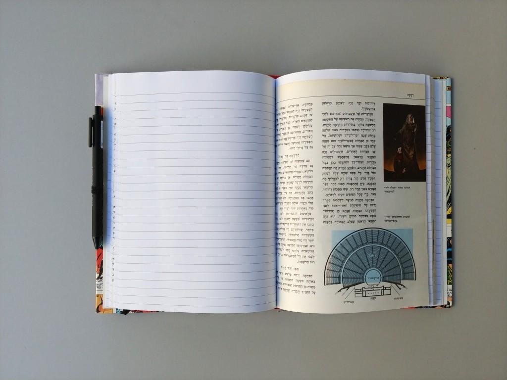 מחברת ממוחזרות כריכת ספר