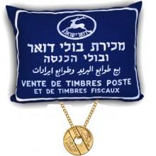האסימון הנוסטלגי מצופה זהב על שרשרת וכרית מודפסת