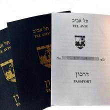 """פנקס דרכון ת""""א"""