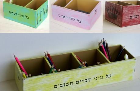 קופסאות תאים פתוחות לאחסון