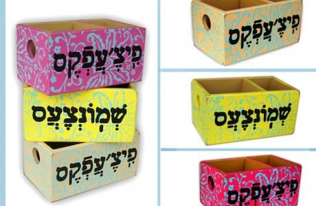 קופסאות פתוחות לאחסון