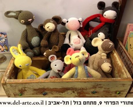 בובות סרוגות בעבודת יד (לכל מי שנשאר ילד בנפשו, בכל גיל!)