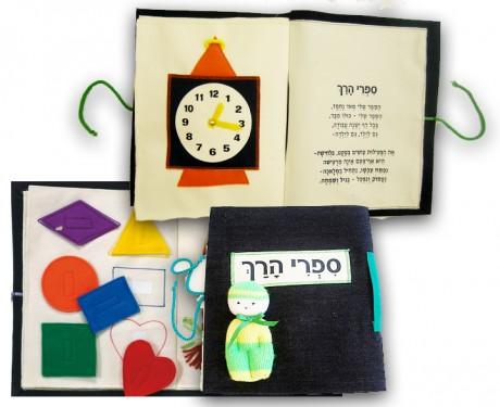 הספר הרך, האנציקלופדיה של הילדים! ספר מאתגר ומפעיל, המפתח את המוטוריקה והדמיון. ממומלץ ביותר! מתאים לגלאי 3 חודשים עד 4 שנים.