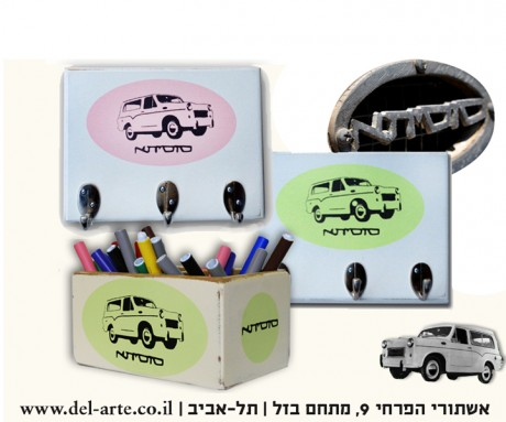 סוסיתא - המכונית העברית הראשונה !